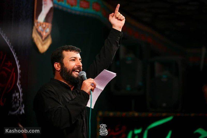 سید امیر حسینی شهادت امام حسن مجتبی (ع)