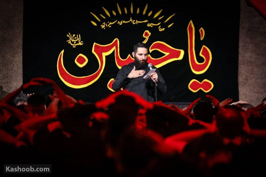 محمد حسین حدادیان شب اول محرم