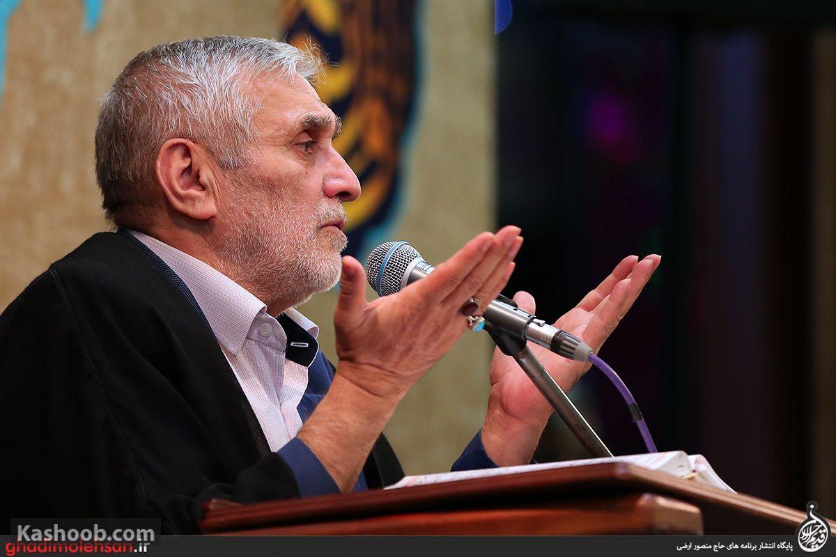 حاج منصور ارضی ماه مبارک رمضان ادعیه و مناجات