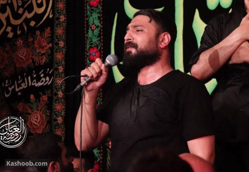 محمد ابراهیمی اصل مناجات با امام حسین (ع)