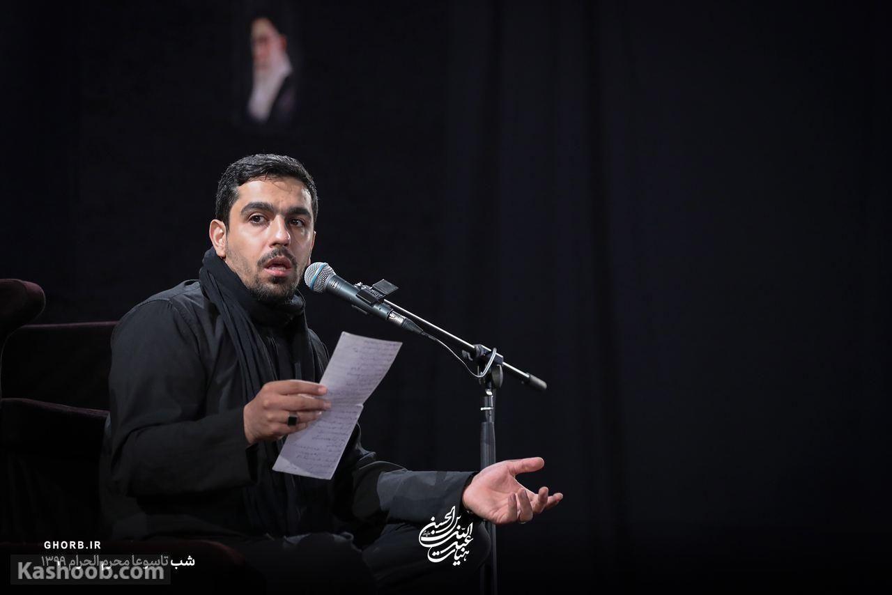 حنیف طاهری تاسوعای حسینی