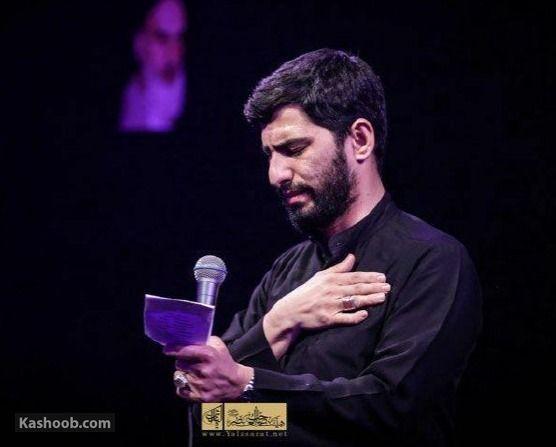 مسعود پیرایش اربعین حسینی