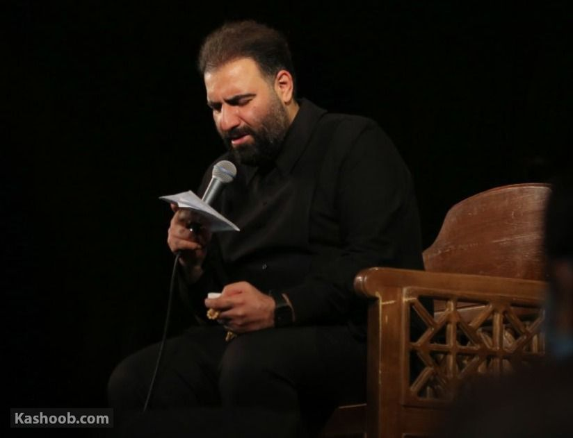 امیر کرمانشاهی شب هفتم محرم