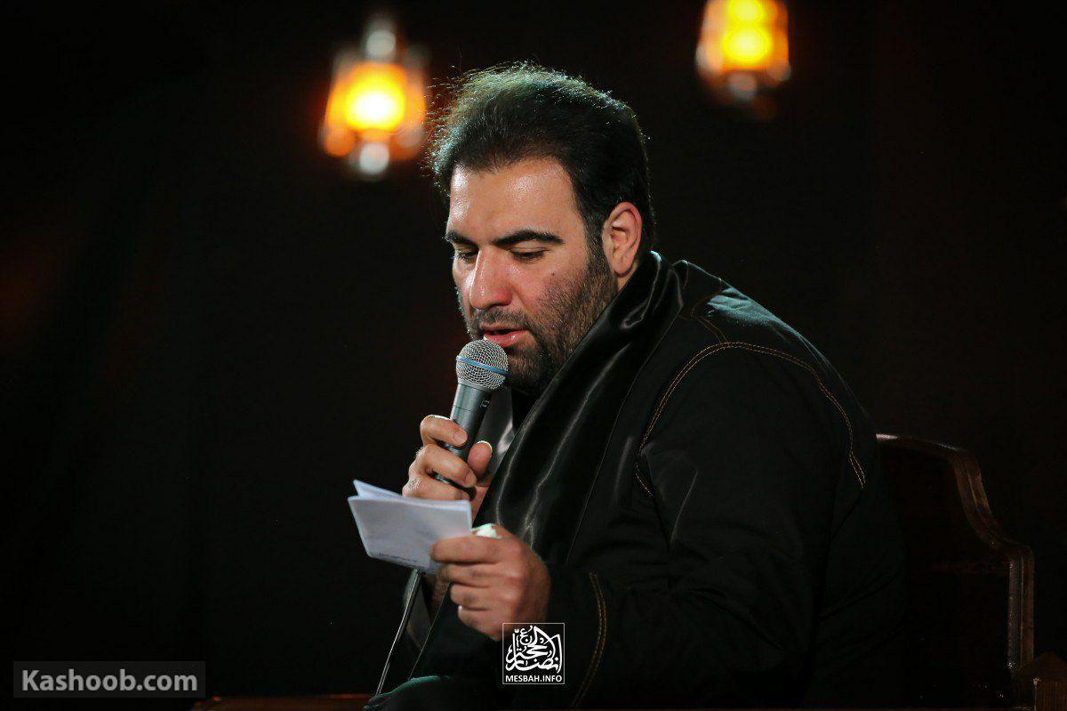 امیر کرمانشاهی محرم شور